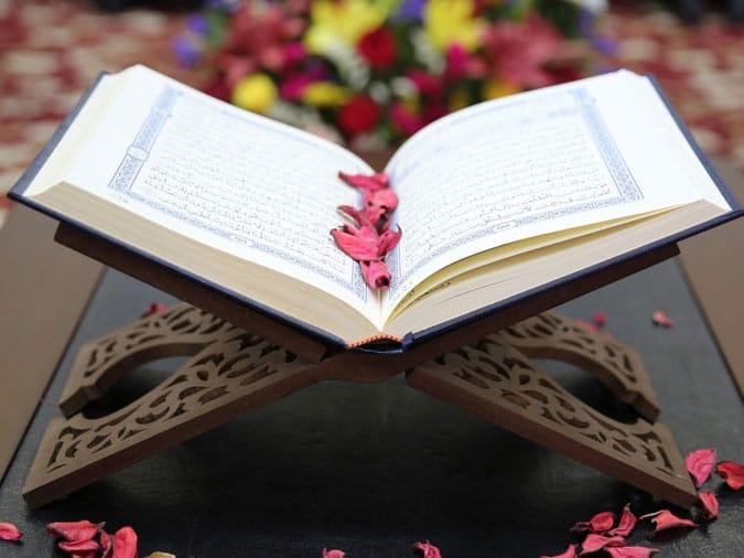 Al Kitab Nama Lain Quran