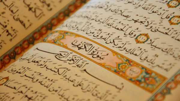 Fungsi Quran untuk Umat Islam