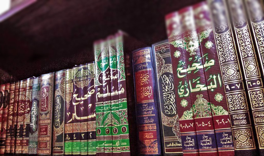 kitab hadist shahih muslim
