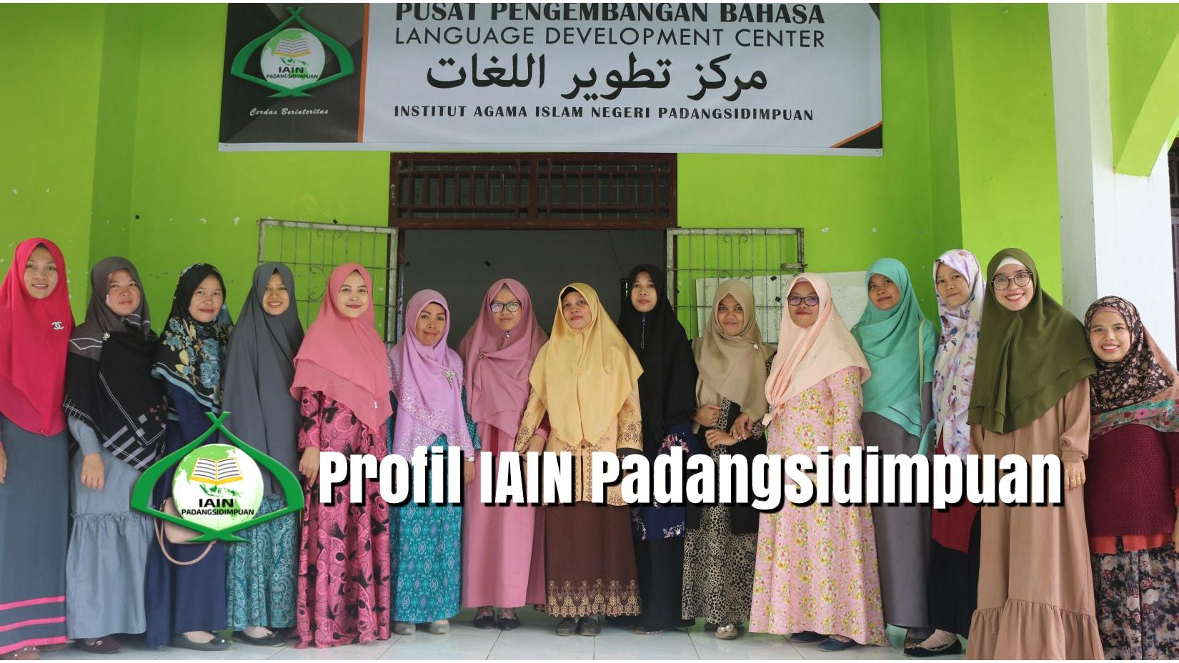 profil iain Padangsidimpuan