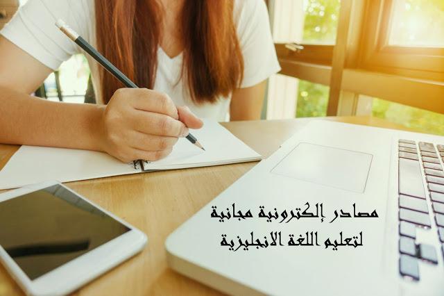 struktur penulisan teks essay